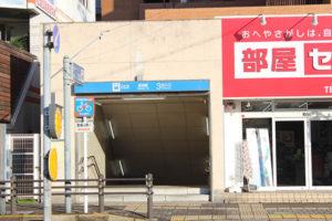 地下鉄東山線「高畑駅」3番出口